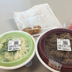 Nakau - 和風牛丼とはいからうどん(小)のセット500円+クーポンざーびすの唐揚げ2個