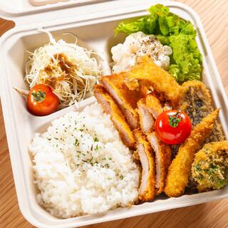 タレカツ野菜BOX