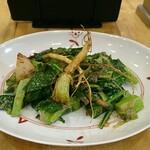 129309639 - 京野菜塩味炒めは鮎なれずし炒めに♪