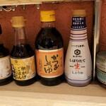 赤坂うまや うちのたまご直売所 - 醤油充実