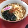 栃木屋 - 料理写真: