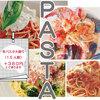 ピッツァ サン フェリーチェ - 料理写真: