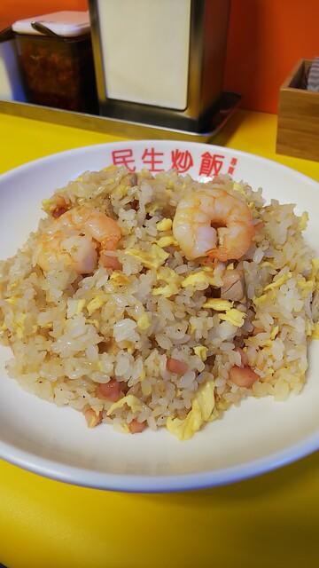 民生炒飯 横浜中華街店 - 什錦炒飯(五目炒飯)
