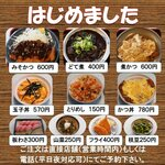 安兵衛 - 料理写真:テイクアウト営業してます。(とりめしは2人前の300円〜)