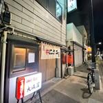 Oosakaya - 大坂屋@門前仲町 斜めから