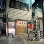 Oosakaya - 大坂屋@門前仲町 店舗外観(店内は撮影禁止です)