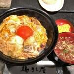 青山 鶏味座 - 究極の親子丼(軍鶏)