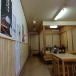 いさみ食堂 -