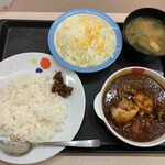 松屋 - ごろごろ煮込みチキンカレー生野菜セット