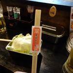 串カツ 小鉄 -