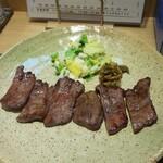 たんや 練 - 熟成たん焼定食-梅(3枚6切)¥1600税別(R1.6.29撮影)