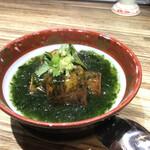 快食倶楽部 万年 - 山芋の青海苔煮