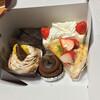 マイゲベック - 料理写真:ケーキテイクアウト