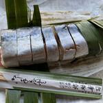 弥助寿司 - 早ずし   1200円(税込)