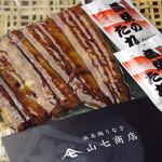 山七商店 - 料理写真: