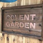 コベント ガーデン -