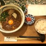 大地 - 「カレー担担」900円