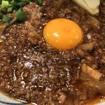 大地 - カレーと担々味噌