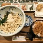 大地 - 「空の御前(生醤油おろし冷+半玉天+たぬきご飯)」870円