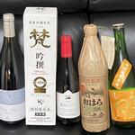 酒商菅原 - (( ̄▽ ̄;;)ア、ハハハハ…
