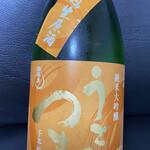酒商菅原 - 日本酒を選ぶ際に、味覚は人それぞれなので、敢えて私が好みではない銘柄を店主にお伝えしました。すると、嬉しいことに意気投合♡バッチリの物を選んでいただきました✧︎