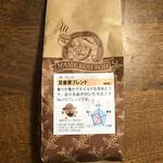 Mamekoubou - 豆香房ブレンド