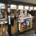 デイリーチコ - 店頭(2020.3.25)