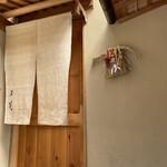 Tamawarai - お店入り口