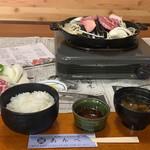 あんべ - 成吉思汗定食ラムカタロース¥1400