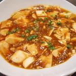 西安餃子楼 - マーボー豆腐
