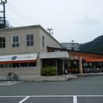 12935629 - 店舗外観(西側より)