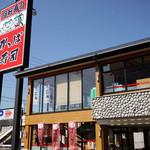 かっぱ寿司 - 店舗~☆