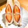 コミネベーカリー - 料理写真: