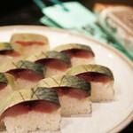 京極寿司 -