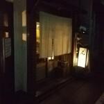 Ozaki - 外観