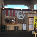 ラーメン 篠寛 - 出雲駅の東側 下り方面の高架下にあります