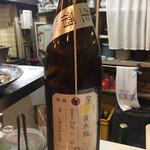 鈴傳 - 黄水仙