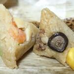 551蓬莱 - 料理写真:海鮮ちまきと肉ちまき