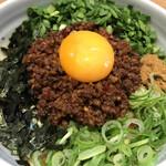 麺屋こころ - 台湾まぜそば(小盛)、ミンチ肉トッピング、ニラ増し