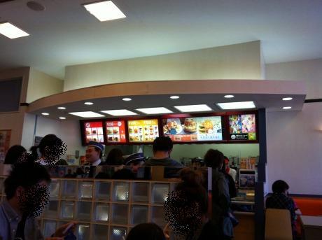 マクドナルド イオン福島店