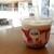 1LDK terrace - タピオカイチゴミルク&チーズクリーム(650円税)です。