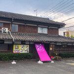 えきにくヤンボー - 糸島市二丈深江の「えきにくヤンボー」さん。営業はお昼のみになってます。(コロナ期間)