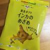 まるごと北海道物産本舗 - 料理写真:黄金ポテトインカのめざめ 小分け150円