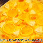 Billy's Bar GOLD STAR - 自家製ハチミツレモンのカマンベールピザ