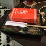 129381743 - 選べるお惣菜セットとご飯 1463円(税込)