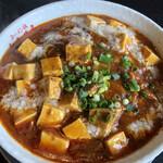 とらまる - 料理写真:ヤミツキ麻婆麺