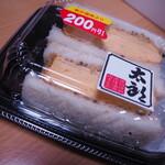 鶏と玉子 太郎 - 玉かつサンド