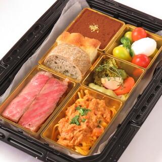 (テイクアウト)名物料理がぎっしり『プリミバチ特製ボックス』