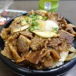 大阪焼肉・ホルモン ふたご - やめられない焼肉丼(ご飯大盛り無料) 700円 + 肉大盛り 100円