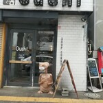 ouchi -